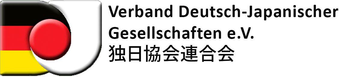 Verband Deutsch-Japanischer Gesellschaften e.V.