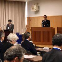"""""""Vielfalt – Vernetzung – Nachhaltigkeit"""": Internationale Konferenz in Kanazawa bringt deutsch-japanischen Austausch für die Zukunft auf Kurs"""
