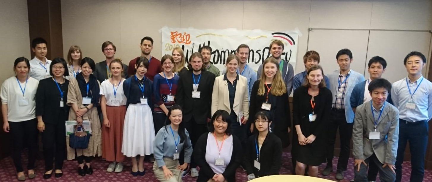 Vergabe von Reisestipendien Verbändekonferenz (Kanazawa, 20./21.05.2018)