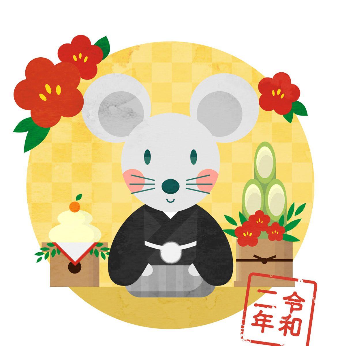 akemashite omedetō gozaimasu: Neujahrsgrüße des Vorstands