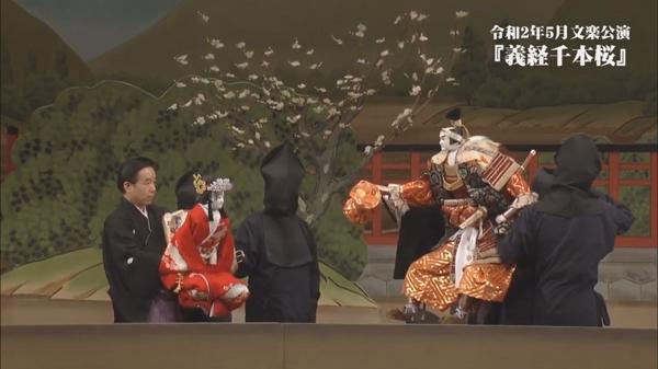 Kabuki am Nationaltheater