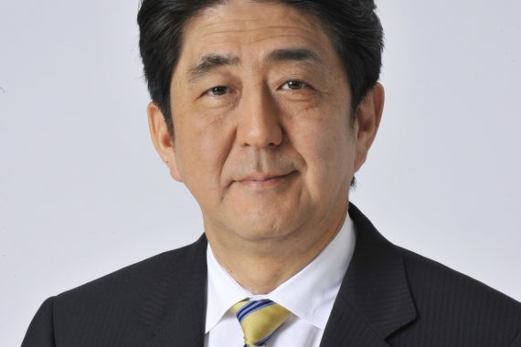 Premierminister Shinzō Abe (Quelle: Prime Minister of Japan Official)